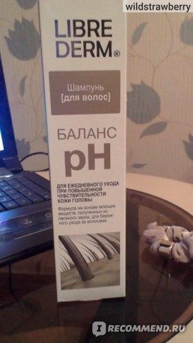 Шампунь Librederm Баланс PH для чувствительной кожи головы  фото