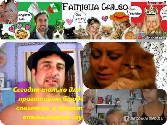 YouTube канал про жизнь в Италии
