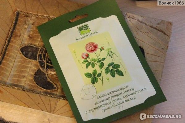 Маска для лица Beauty Style Омолаживающая тонизирующая с экстрактом розы, коллагеном и протеином шелка фото