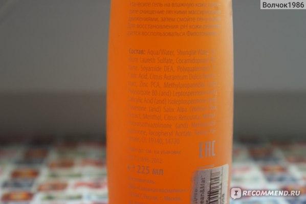 Гель для умывания Premium Clean & Mat фото
