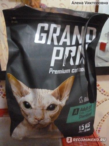 Корм для стерилизованных кошек и кастрированных котов всех пород Grand Prix Adult Sterilized с кроликом и рисом  фото