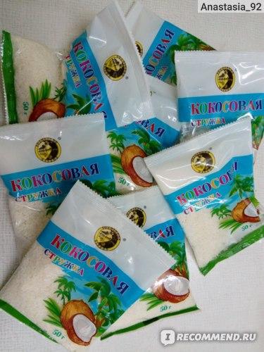 Кокосовая стружка Солнечный остров для кондитерских изделий фото