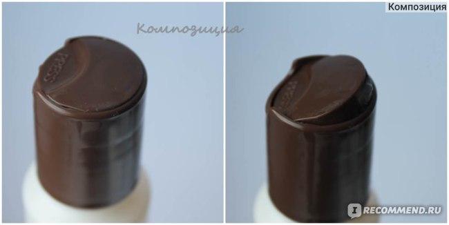 Шампунь Nutrapel Chocolate L'assio care фото