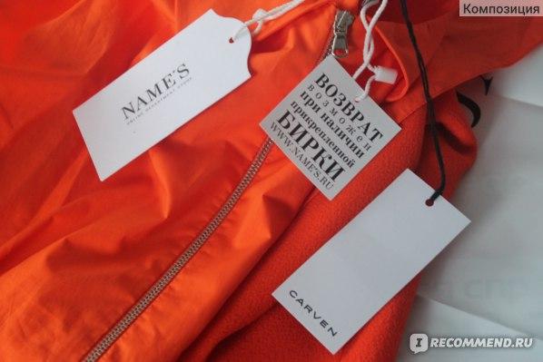 Платье Carven 150R68 Robe double  фото