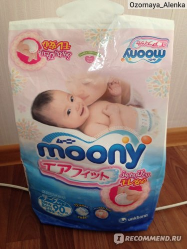 Подгузники Moony Air Fit фото