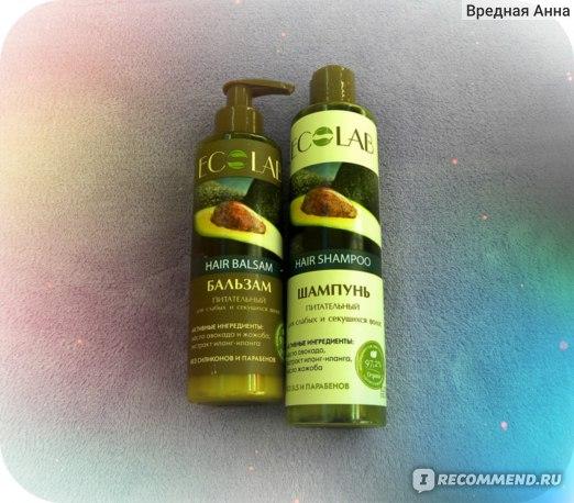 Шампунь питательный EcoLab для слабых и секущихся волос фото