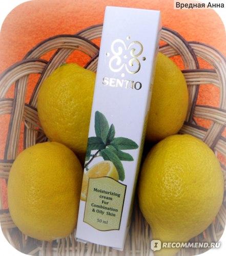 Увлажняющий крем для лица SENTIO  для смешанной и жирной кожи фото