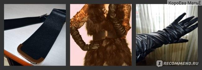 Пояс AliExpress Cintos femininos 2014 wide cummerbunds wide elastic designer women's Belts ceinture women casual dressDecorative black belt фото