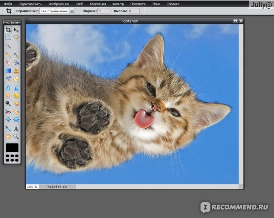 Онлайн редактор для скриншота