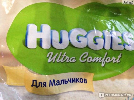 Хаггис для мальчиков