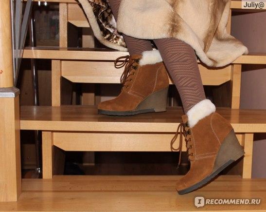 Ботинки женские зимние Kari (Артикул: 25741122)
