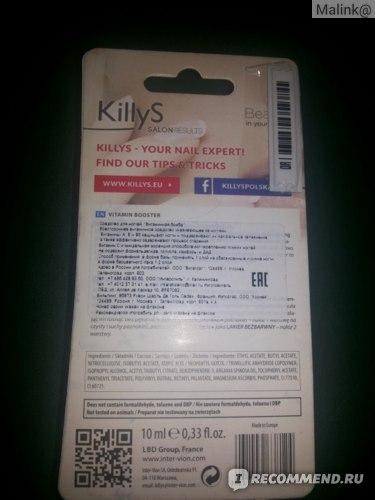 Лак для ногтей Killys витаминная бомба фото
