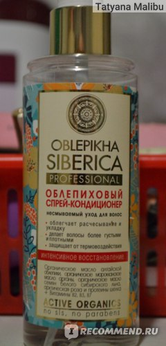 Спрей-кондиционер несмываемый уход Natura Siberica OBLEPIKHA интенсивное восстановление фото