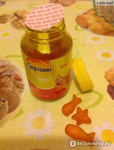 Витамины для детей BAYER Супрадин КИДС (Рыбки)  фото