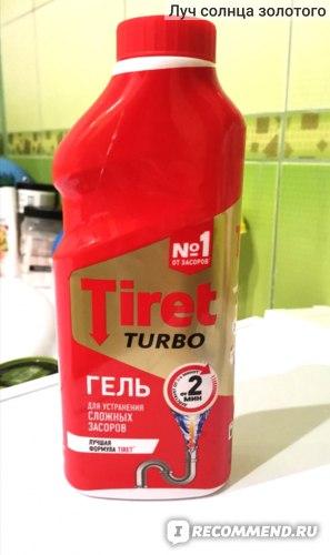 Средство для прочистки труб Tiret Turbo фото