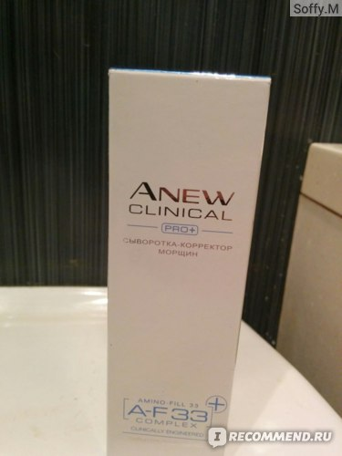 Сыворотка для лица Avon Anew Clinical корректор морщин A-F 33  фото