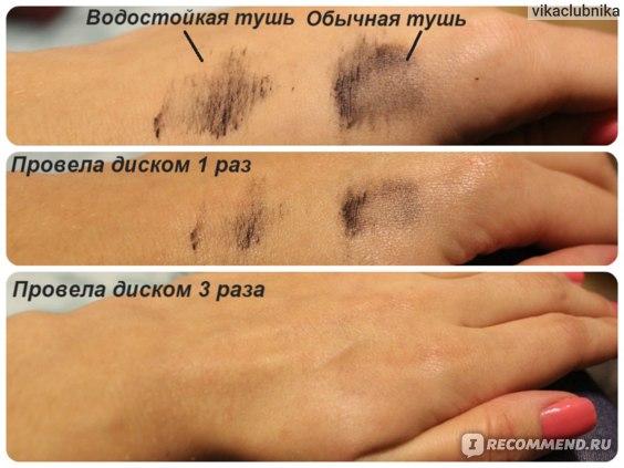 Средство для удаления макияжа с глаз NIVEA Двойной эффект фото