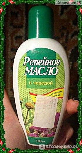 Масло репейное для волос Эвалар с чередой фото