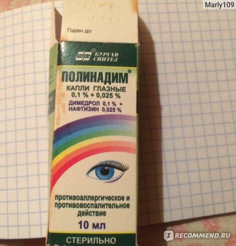 Капли для глаз  Полинадим фото