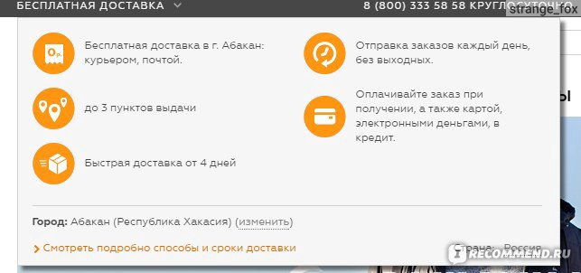Proskater.ru фото