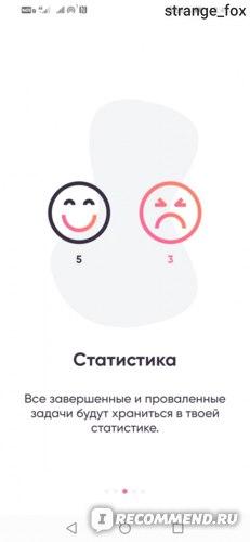 Приложение GenialTask фото