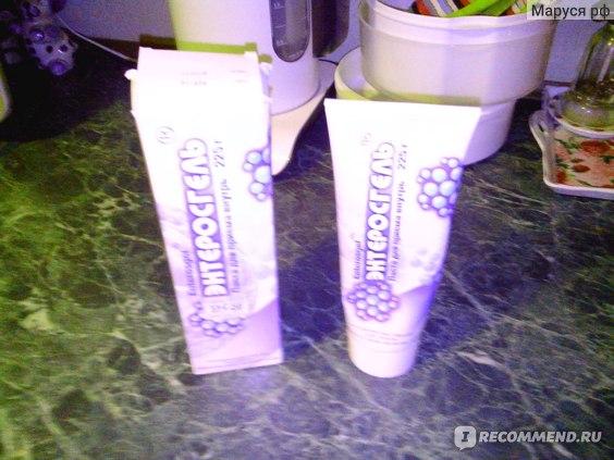 Энтеросорбенты Силма Энтеросгель со сладким вкусом (паста) фото