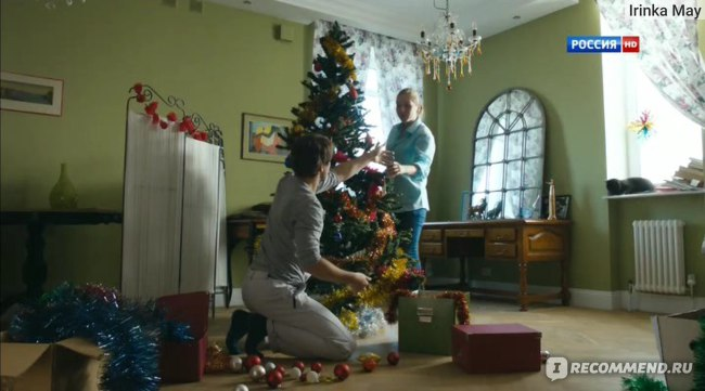 Новогодняя жена (2012, фильм) фото
