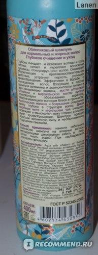 И опять наш любимый коко сульфат в составе, который действует как ПАВ!