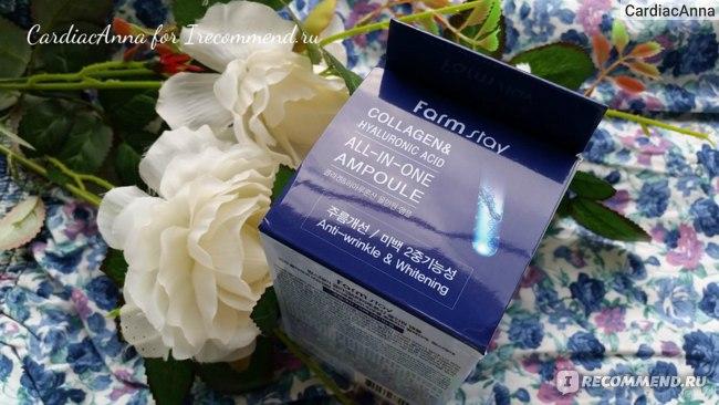 Многофункциональная ампульная сыворотка FarmStay Collagen & Hyaluronic Acid All-in-one Ampoule фото