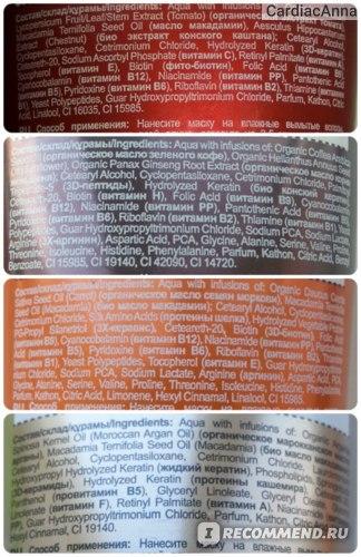 Маска для волос ORGANIC SHOP Турбо объем томатная био фото