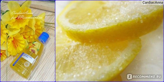 Скраб для лица Зелёная планета Лимон и абрикосовые косточки фото