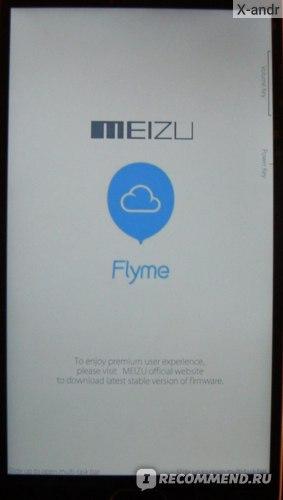 Китайский смартфон Meizu m2, экран
