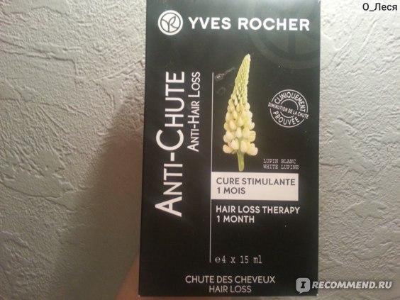 Ампулы для волос Ив Роше / Yves Rocher Стимулирующий Курс 1 месяц от Выпадения Волоc фото