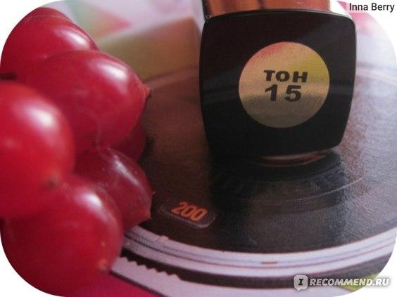 Губная помада Relouis / Релуи La Mia Italia фото