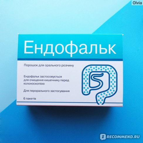 Слабительные средства Др. Фальк Фарма ГмбХ Эндофальк фото
