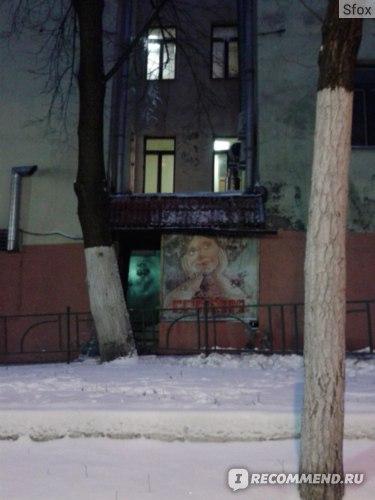 Сёстры Гримм, Москва фото