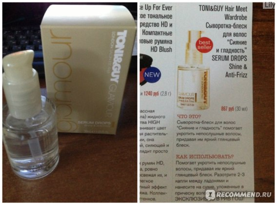 Сыворотка для волос TONI&GUY GLAMOUR Serum drops Shine and Anti-Frizz фото