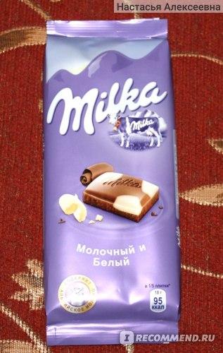 Шоколад Milka Пятнистый (Молочный и белый) фото