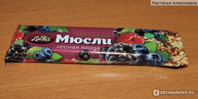 Батончик мюсли Диyes лесная ягода фото