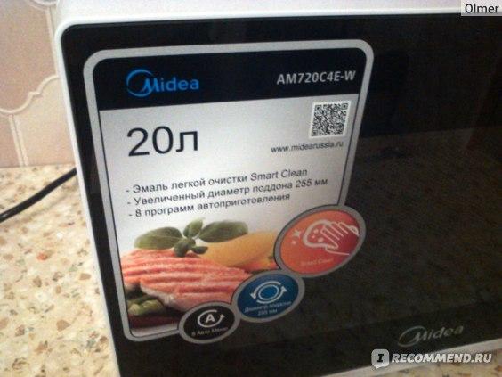 Микроволновая печь Midea AM720C4E-W фото