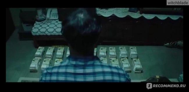 Звери, что цепляются за соломинку (2020, фильм) фото