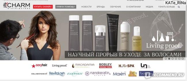 сайт профессиональной косметики