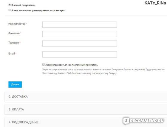 Сайт Opt-in-China.ru - Оптовый интернет-магазин китайских товаров фото