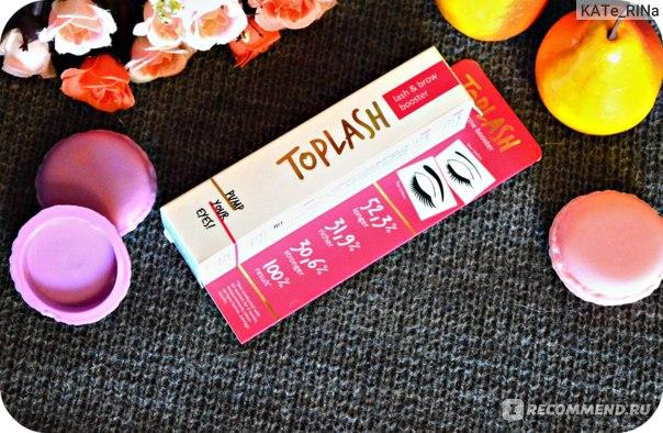 Toplash / Средство для роста ресниц и бровей Lash and Brow Booster