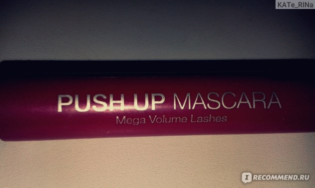 Тушь для ресниц Bell Push up mascara фото