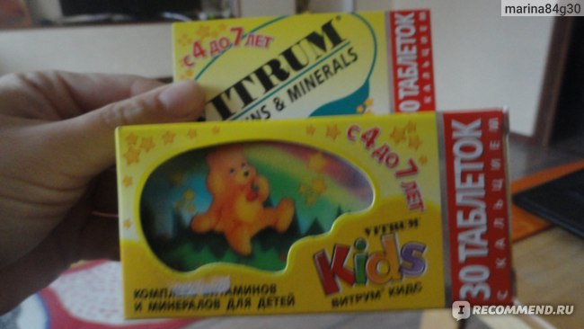 Витамины для детей  Unipharm Витрум® Кидс (Vitrum® Kids) с 4 до 7 лет фото