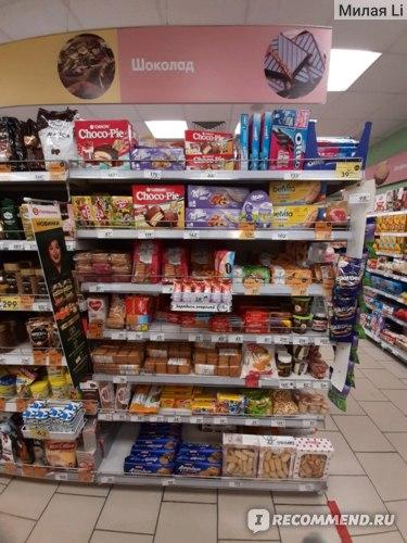 «Пятёрочка» - сеть продуктовых супермаркетов фото