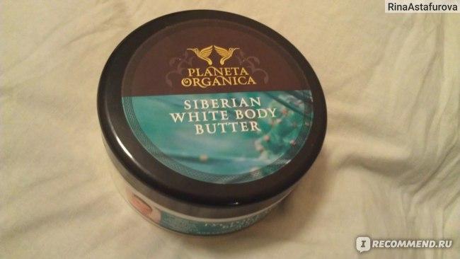 Масло для тела Planeta Organica  Густое сибирское белое масло для тела фото