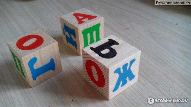 Томик Кубики деревянные «Алфавит с цифрами» русский фото