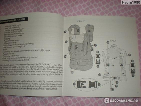 Эргономичный рюкзак Aliexpress ERGO Baby CARRIER Galaxy фото
